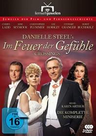 Im Feuer (Blu-ray)