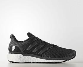 adidas Supernova grey five/night metallic/core black (Damen) (BB3487)