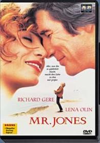 Mr. Jones (DVD)