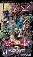 Darkstalkers Chronicle: chaos Tower (English) (PSP)