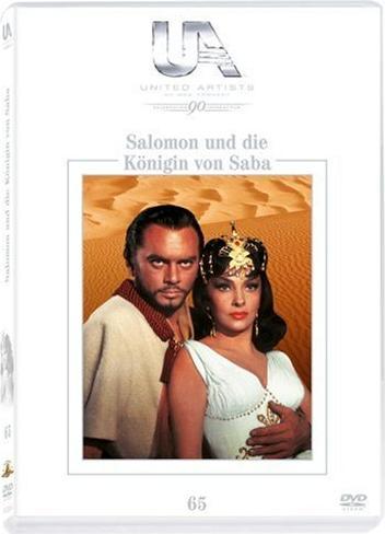 Solomon und die Königin von Saba -- via Amazon Partnerprogramm