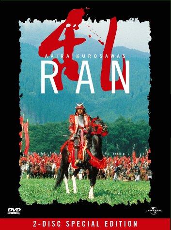 Ran (Special Editions) -- via Amazon Partnerprogramm