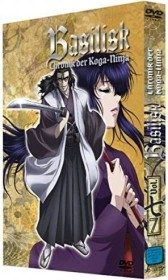 Basilisk - Chronik der Koga-Ninja Vol. 7