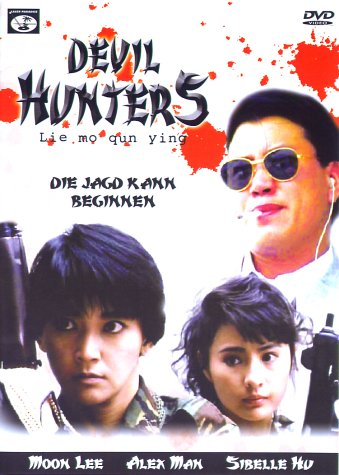 Devil Hunters -- via Amazon Partnerprogramm