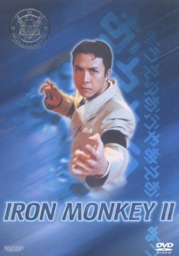 Iron Monkey 2 -- via Amazon Partnerprogramm