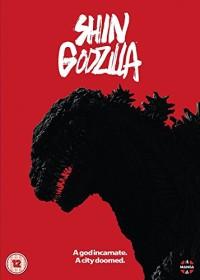 Shin Godzilla (DVD)