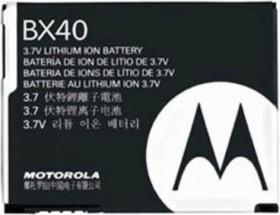 Motorola BX40 Akku (CFNN7012)