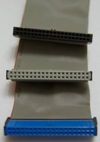 Diverse IDE-Kabel über 0.45m