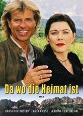 Hansi Hinterseer - Da wo die Heimat ist