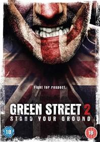 Green Street 2 (DVD) (UK)