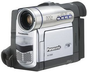 Panasonic NV-DS60 srebrny