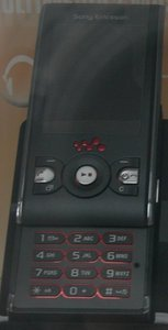 Sony Ericsson W595 ruby black -- provided by bepixelung.org - see http://bepixelung.org/4417 for copyright and usage information