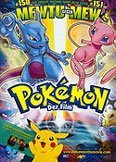 Pokemon - Der Film (DVD)