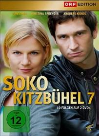 SOKO Kitzbühel Staffel 7