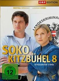 SOKO Kitzbühel Staffel 8