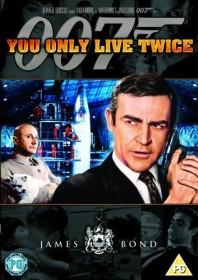 James Bond - You Only Live Twice (DVD) (UK)