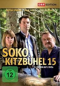 SOKO Kitzbühel Staffel 15 (DVD)