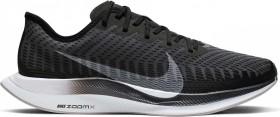 Nike Zoom Pegasus Turbo 2 black/gunsmoke/atmosphere grey/white (Herren) (AT2863-001)