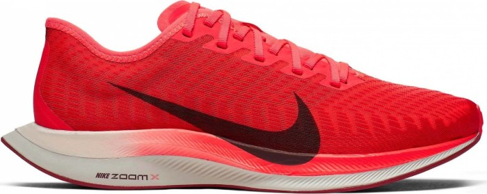 Nike Zoom Pegasus Turbo 2 bright crimson/gym red/cedar/mahogany (Herren)  (AT2863-600)