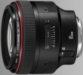 Canon EF 85mm 1.2 II L USM black (1056B005)