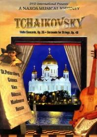 Peter Tschaikowsky - Violinkonzert & Streicherserenade (DVD)