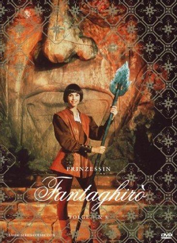Prinzessin Fantaghiro 7+8 -- via Amazon Partnerprogramm