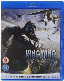 King Kong (2005) (Blu-ray) (UK)