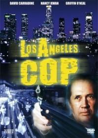 Los Angeles Cop
