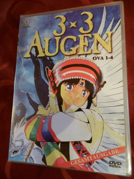 3x3 Augen Vol. 1 (OV) (Folgen 1-4) -- via Amazon Partnerprogramm