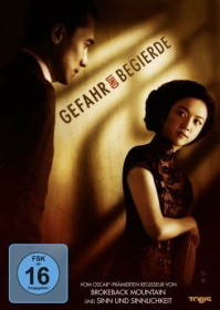 Gefahr und Begierde (DVD)