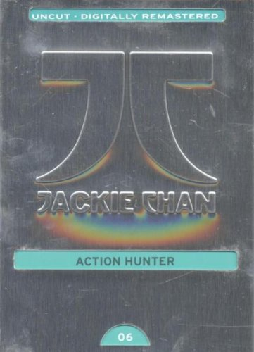 Action Hunter (Special Editions) -- via Amazon Partnerprogramm
