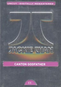 Canton Godfather (Special Editions)