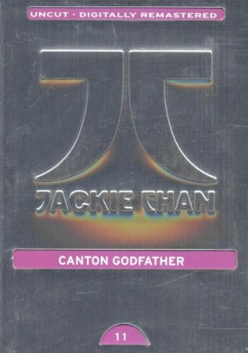 Canton Godfather (Special Editions) -- via Amazon Partnerprogramm