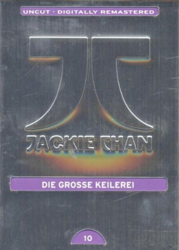 Die große Keilerei (Special Editions) -- via Amazon Partnerprogramm