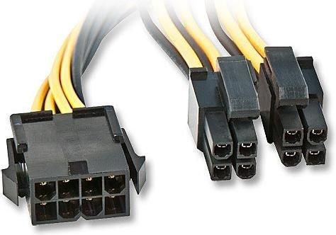 Lindy 4/8-Pin ATX12V Verlängerungskabel, schwarz/gelb, 40mm (33163)