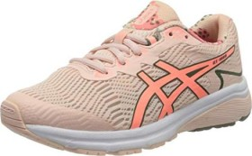 asistencia Melódico Irregularidades  Asics GT-1000 8 GS SP breeze/sun coral (Junior) (1014A092-700) starting  from £ 27.00 (2021) | Skinflint Price Comparison UK