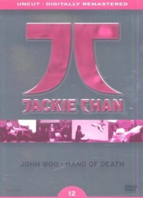 Hand of Death (Special Editions)