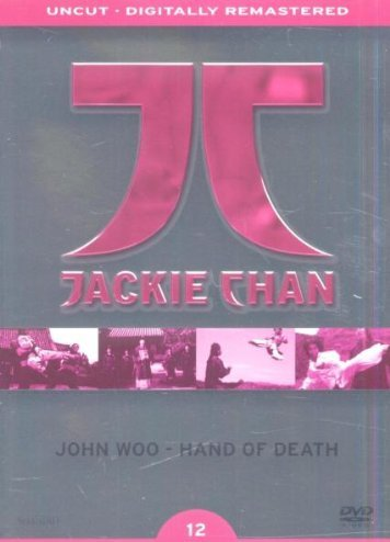 Hand of Death (Special Editions) -- via Amazon Partnerprogramm