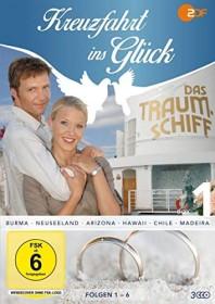 Kreuzfahrt ins Glück Box 1 (DVD)
