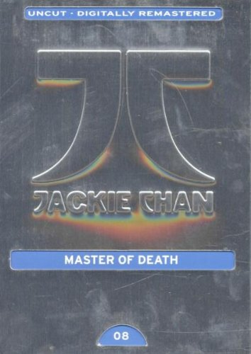 Master of Death (Special Editions) -- via Amazon Partnerprogramm