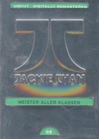 Meister aller Klassen (Special Editions)