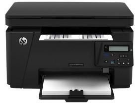 HP LaserJet Pro 100 MFP M125nw, B&W-laser (CZ173A)