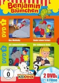 Benjamin Blümchen: Als Lokomotivführer/Der schwarze Kater (DVD)