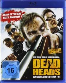 Shaun Of The Dead (Blu-ray)