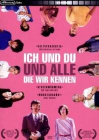 Ich und du und alle, die wir kennen (DVD)