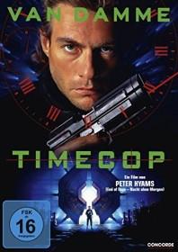 Timecop (DVD)