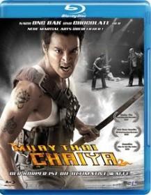 Muay Thai Chaiya - Der Körper ist die ultimative Waffe (Blu-ray)