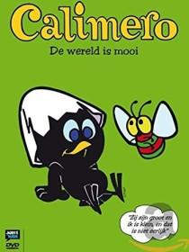 Calimero Vol. 2 (Folgen 5-8) (DVD)