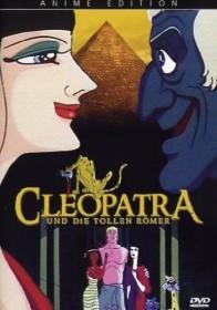Cleopatra und die tollen Römer
