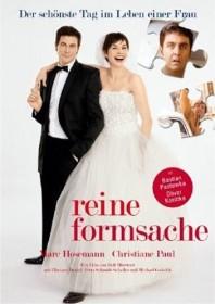 Reine Formsache (DVD)